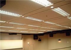 City University of Hong Kong (Lecture Theatre)